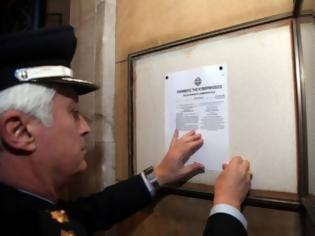 Φωτογραφία για Θυροκολλήθηκε το Προεδρικό Διάταγμα για διάλυση της Βουλής και προκήρυξη εκλογών