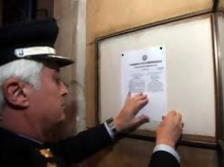Φωτογραφία για Η πλέον βραχύβιος Σύνοδος της Βουλής