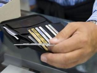 Φωτογραφία για Συλλήψεις για απάτη με πιστωτικές κάρτες