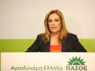 Φωτογραφία για Ντιμπέιτ μεταξύ όλων των πολιτικών αρχηγών προτείνει το ΠΑΣΟΚ