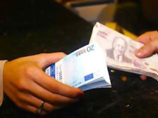 Φωτογραφία για Τι θα γίνει εάν γυρίσουμε στη δραχμή και έχουμε στο σπίτι μας φυλαγμένα τα λεφτά μας, δηλαδή τα ευρώ μας;