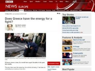 Φωτογραφία για BBC: Έχει η Ελλάδα την ενέργεια να αγωνιστεί;