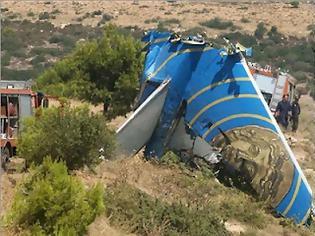 Φωτογραφία για Κύπρος: διέρρηξαν το σπίτι θυμάτων του Helios στο Παραλίμνι