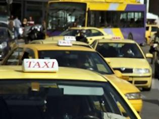 Φωτογραφία για Έρχονται τα «πράσινα» ταξί