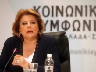 Φωτογραφία για Κοινωνική Συμφωνία: Πρόταση συνεργασίας σε ΣΥΡΙΖΑ, ΔΗΜΑΡ, Οικολόγους Πράσινους