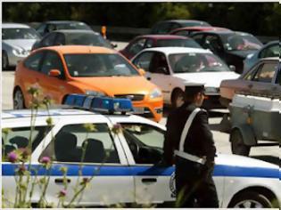 Φωτογραφία για Με δυσκολίες η κίνηση στους δρόμους της Αθήνας