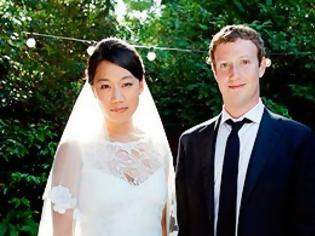 Φωτογραφία για Αλλάζοντας την οικογενειακή του κατάσταση ανακοίνωσε ο συνιδρυτής του Facebook Μαρκ Ζούκερμπεργκ, τον γάμο του