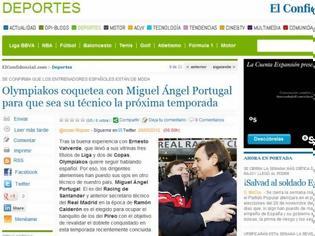 Φωτογραφία για Και Πορτουγκάλ στη λίστα του Ολυμπιακού, λένε οι Ισπανοί!