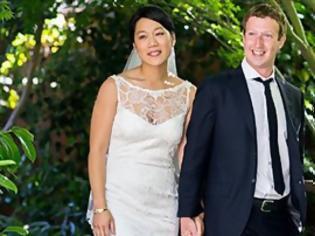Φωτογραφία για Ενώθηκαν με τα δεσμά του γάμου Ζούκερμπεργκ και Τσαν