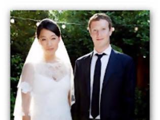Φωτογραφία για Ο Μάρκ παντρεύτηκε την Πρισίλα