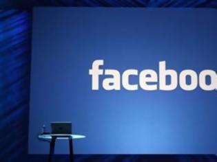 Φωτογραφία για Η χώρα με τον μεγαλύτερο πληθυσμό στο Facebook θα γίνει η Ινδία