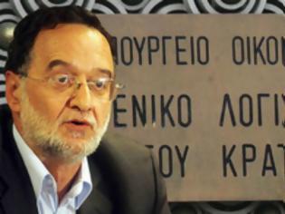 Φωτογραφία για Τι είδαν τα στελέχη του ΣΥΡΙΖΑ στο Γενικό Λογιστήριο του Κράτους