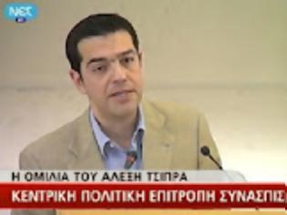 Φωτογραφία για Τσίπρας: Χυδαία επιχείρηση προπαγάνδας κατά του ΣΥΡΙΖΑ....!!!