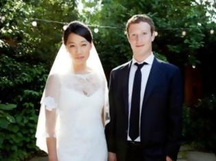 Φωτογραφία για Ο Ζούκερμπερκ παντρεύτηκε και το ανακοίνωσε στο Facebook!
