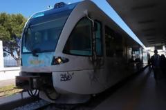 Έγινε η παρουσίαση της νέας σιδηροδρομικής γραμμής