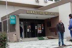 48ωρη προθεσμία για να απολογηθεί πήρε ο καθηγητής στην Κοζάνη ...