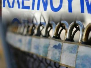 Φωτογραφία για Κίνδυνο «λουκέτου» βλέπει το 50% των μικρομεσαίων επιχειρήσεων