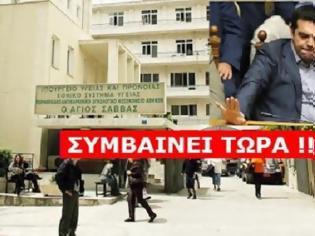 Φωτογραφία για ΕΚΤΑΚΤΟ - Στο νοσοκομειο ο Τσιπρας