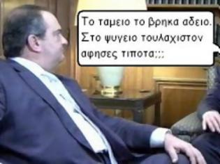 Φωτογραφία για Flashback - Οι πρώτες μέρες της κυβέρνησης Γιωργάκη!