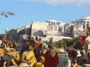 Φωτογραφία για Ελληνικό Κίνημα Άμεσης Δημοκρατίας για Νέο Σύνταγμα