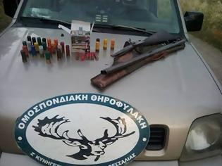 Φωτογραφία για Καρδίτσα: Μήνυση εναντίον του άνδρα που συστηματικά κυνηγούσε παράνομα σε απαγορευμένη για θήρα περιοχή