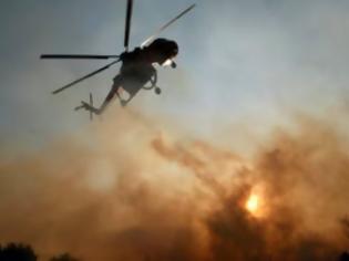 Φωτογραφία για Κρήτη: Ο απολογισμός της φωτιάς στο Ρέθυμνο