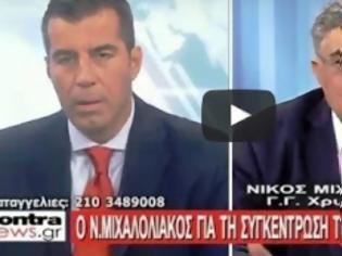 Φωτογραφία για Ν. Γ. Μιχαλολιάκος: Αφού η ΝΔ επιθυμεί εκλογές, ας παραιτηθούν οι βουλευτές της για να τις προκαλέσει [video]