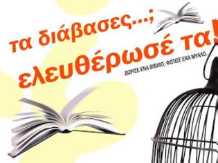 Φωτογραφία για Τα διάβασες; Ελευθέρωσε τα...  Από Τετάρτη 15 ως Παρασκευή 17 Ιουνίου στην Στέγη Αλληλεγγύης των Εν.Πολ.