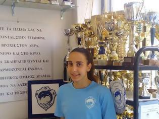 Φωτογραφία για Με τα χρώματα της Εθνικής ομάδας η αθλήτρια Κωνσταντινίδου Φωτεινή