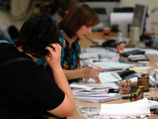 Φωτογραφία για Δημόσιο: Ποιες θέσεις είναι διαθέσιμες για μετατάξεις, μεταθέσεις & αποσπάσεις
