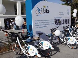 Φωτογραφία για Κοινόχρηστα ποδήλατα στη Γλυφάδα