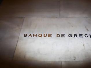 Φωτογραφία για Μηδενικά επιτόκια ανεξαρτήτως waiver απολαμβάνουν ήδη οι ελληνικές τράπεζες