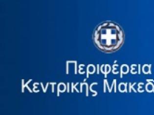 Φωτογραφία για Εκτεταμένες εργασίες συντήρησης της περιφέρειας κεντρικής Μακεδονίας την επομένη εβδομάδα στο οδικό δίκτυο