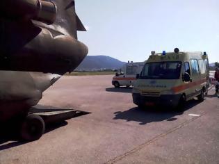 Φωτογραφία για Αεροδιακομιδή ασθενούς με Ε/Π της Αεροπορίας Στρατού