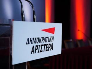 Φωτογραφία για Ανακοίνωση της ΔΗΜΑΡ για τον εκλογικό νόμο
