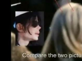 Φωτογραφία για ΤΕΛΙΚΑ, ο Michael Jackson ζει…; Η σοκαριστική φωτογραφία που κάνει τον γύρο του διαδικτύου! [video]