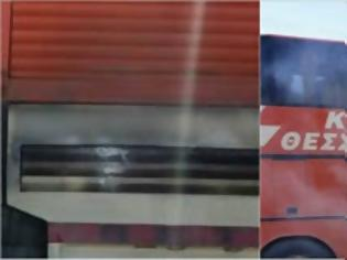 Φωτογραφία για Θεσσαλονίκη: Φωτιά ξέσπασε σε μηχανή λεωφορείου του ΚΤΕΛ