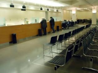 Φωτογραφία για Σύνταξη από τα 50 για εθελουσία έξοδο σε τράπεζες και ΔΕΚΟ