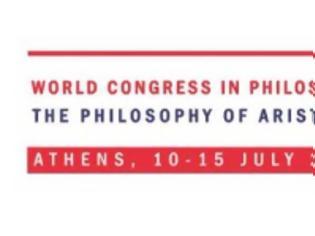 Φωτογραφία για Παγκόσμιο Συνέδριο Φιλοσοφίας