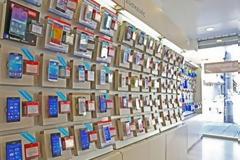ΒΟΜΒΑ στην αγορά: Κολοσσός της κινητής τηλεφωνίας ΑΠΟΣΥΡΕΤΑΙ - Τι θα γίνει με τις συσκευές της;