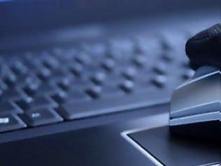 Φωτογραφία για Η Διεύθυνση Δίωξης Ηλεκτρονικού Εγκλήματος ενημερώνει τους πολίτες για προσπάθεια οικονομικής εξαπάτησής, μέσω απατηλών-παραπλανητικών διαφημιστικών μηνυμάτων