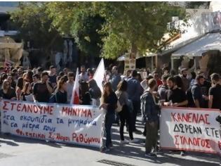 Φωτογραφία για ΗΡΑΚΛΕΙΟ: Στους… δρόμους οι φοιτητές – Μεγάλη η συμμετοχή [photos]