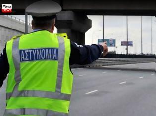 Φωτογραφία για ΑΥΤΑ είναι τα δικαιώματα σας σε αστυνομικό ελεγχο