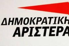 Σχόλιο γραφείου τύπου ΔΗΜΑΡ για εξαγγελίες Τσίπρα