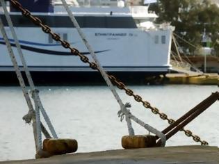 Φωτογραφία για Σε νέα 48ωρη απεργία τα πλοία