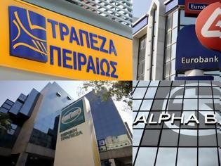 Φωτογραφία για Γιατί οι ξένοι αγαπούν τις ελληνικές τράπεζες