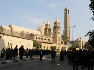 Φωτογραφία για Αίγυπτος: Λουτρό αίματος ανήμερα της γέννησης του Προφήτη Μωάμεθ