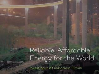 Φωτογραφία για Επιχειρηματίες δίνουν ένα δισ. δολάρια για «πράσινη» τεχνολογία