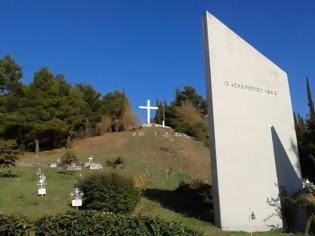 Φωτογραφία για «Τιμή και δόξα στους μάρτυρες του Καλαβρυτινού Ολοκαυτώματος…»