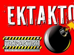 Φωτογραφία για Σεισμός ΤΩΡΑ στην Κεφαλονιά... Τι κατέγραψαν οι σεισμογράφοι;